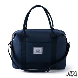 【韓版】輕時尚290T防水手提/肩背旅行收納袋藏青色