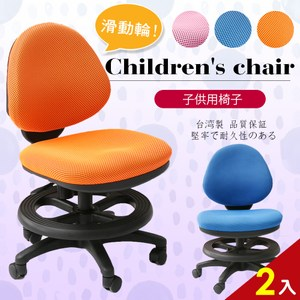 【A1】漢妮多彩活動式兒童成長椅-3色可選-2入(箱裝出貨)藍色