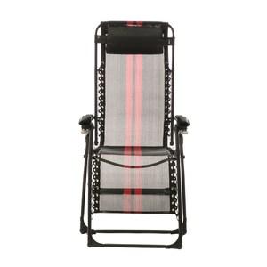 新格林豪華型無段式摺疊躺椅