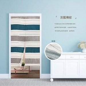 【三房兩廳】現代北歐風格雪尼爾條紋門簾85x140cm(灰藍橫紋)