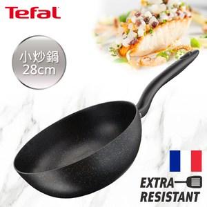 Tefal法國特福 大理石系列28CM不沾小炒鍋 C6831922