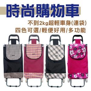 【LASSLEY】時尚購物車(菜籃車 買菜車 摺疊)紅格紋