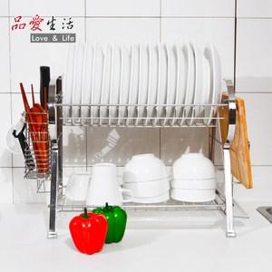 品愛生活 時尚扁管304不鏽鋼雙層碗盤瀝水架(免組裝)