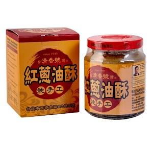 清香號 - 紅蔥油酥