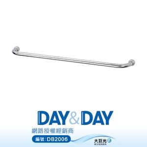 【DAY&DAY】不鏽鋼毛巾架(ST2169L)