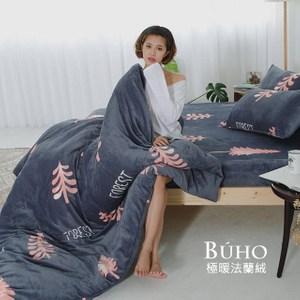 BUHO《月佇謐林》極柔暖法蘭絨(6x7尺)標準雙人兩用被套毯